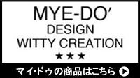 MYE-Do
