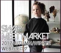 SWAP MEET MARKET WEBカタログ