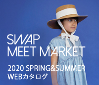 SWAP MEET MARKET WEBカタログ